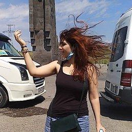 Мари, 28 лет, Ереван