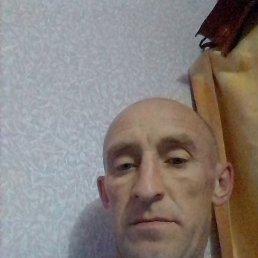 Ярик, 39 лет, Марганец