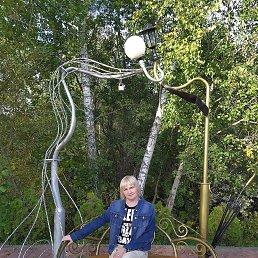 Галина, 37 лет, Новосибирск