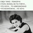 Фото Ирина, Москва, 34 года - добавлено 22 сентября 2020