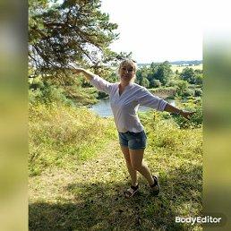 Анютка, 35 лет, Вавож