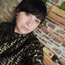 Irishka, 29 лет, Тернополь