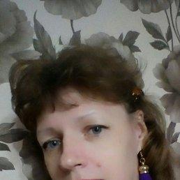 Таня, 40 лет, Ставрополь