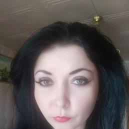 Татьяна, 30 лет, Псков