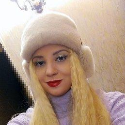 Кристина, 24 года, Барнаул
