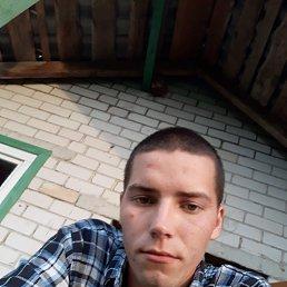Сергей, 20 лет, Слуцк