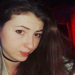 Аня, 24 года, Брянск