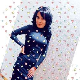 Жасмин, 29 лет, Ташкент