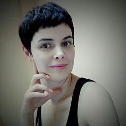 Юлия, 29 лет, Калининград