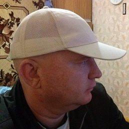 Владимир, 43 года, Ершов