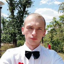 Алексей, 24 года, Таганрог