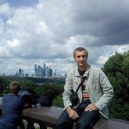Александр, 45 лет, Стаханов