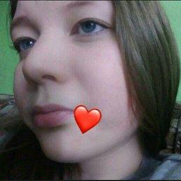 Кристина, 17 лет, Ижевск
