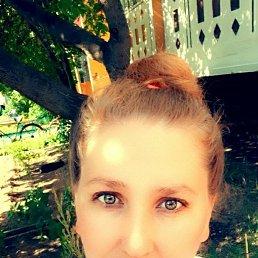 Катюша, 32 года, Яровое