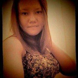 Natalia, 25 лет, Кишинев