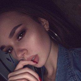 Лиза, Екатеринбург, 21 год
