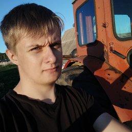 Артур, 18 лет, Новосибирск