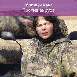 Екатерина, 32 года, Санкт-Петербург