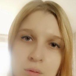 Галина, 29 лет, Новосибирск
