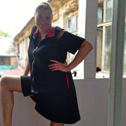 Юля, Одесса, 40 лет