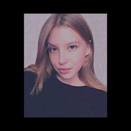 Яна, 17 лет, Владивосток