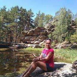 Людмила, 32 года, Барнаул