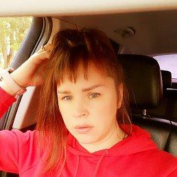 Елена, 43 года, Тюмень