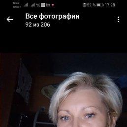 Юлия, 47 лет, Можайск