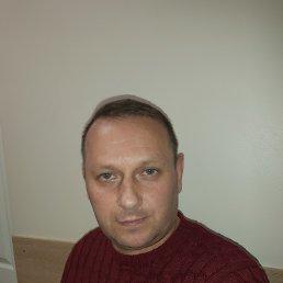 Вячеслав, 45 лет, Пермь