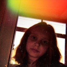 Анастасия, 20 лет, Кострома
