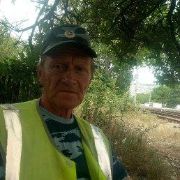 Александр, 56 лет, Севастополь