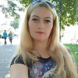 Юляша, 30 лет, Львов