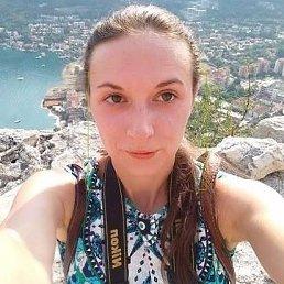 Виктория, 30 лет, Вязьма