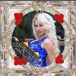 Svetlana, 34 года, Ульяновск