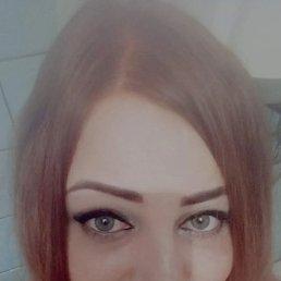 Галина, 29 лет, Саратов