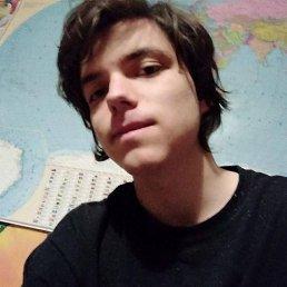 Michael, 18 лет, Черкассы
