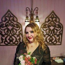 Мария, 30 лет, Тула