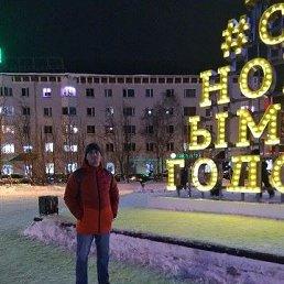 Н, 32 года, Мурманск