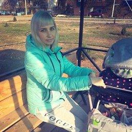 Евгения, Саратов, 29 лет