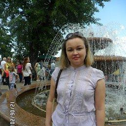 Марина, Ульяновск