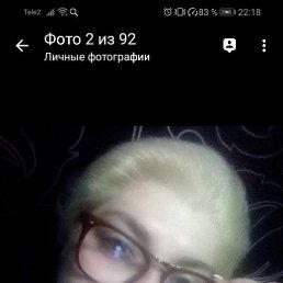 Леро, 42 года, Новомосковск