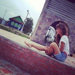 Карина, 24 года, Тетюши