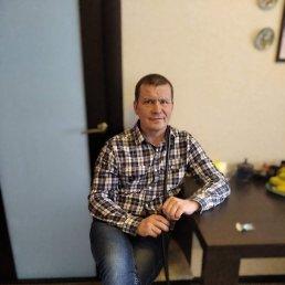 Александр, 45 лет, Можга