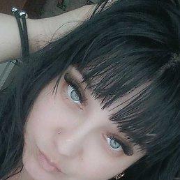 Юлия, 35 лет, Красноярск