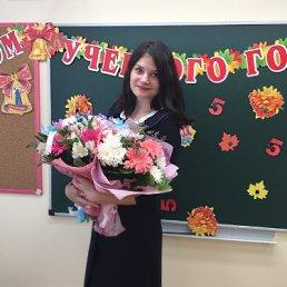 Анастасия, 24 года, Наро-Фоминск