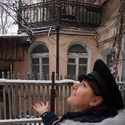 Алена, 29 лет, Беляевка