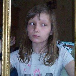 карина, 16 лет, Нижний Новгород