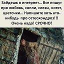 Фото Виктория, Симферополь - добавлено 14 сентября 2020 в альбом «О женщинах»