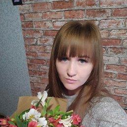 Аня, Курск, 30 лет