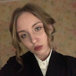 Лина, 20 лет, Сочи